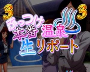 CR豊丸とソフトオンデマンドの最新作 アニメSPリーチ1