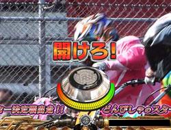 オートレース~スピードスター☆森且行!~ 大時計チャレンジ
