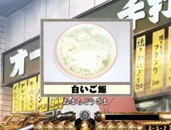 オートレース~スピードスター☆森且行!~ 売店予告