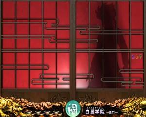 CR風魔の小次郎 襖シルエット予告