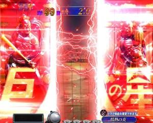 CR巨人の星 情熱の炎 シャッター煽り予告