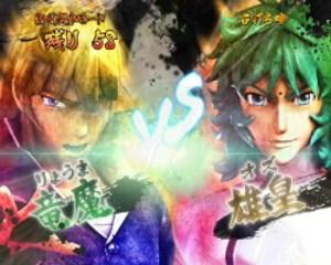 CR風魔の小次郎 竜魔VS雄皇リーチ