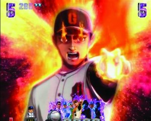 CR巨人の星 情熱の炎 SP発展分岐演出2
