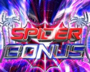 CRアメイジングスパイダーマン SPIDER BONUS1