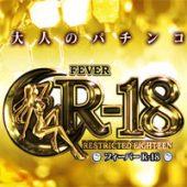 CRF.R-18