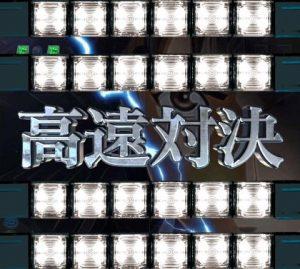 金田一少年の事件簿2 ~地獄の傀儡師 高遠バトルリーチ
