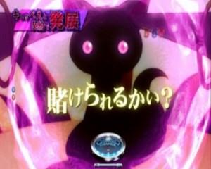 CR魔法少女まどか☆マギカ まどかVer 契約チャンス2