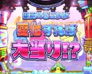 CRA SUPER電役ナナシーDXⅡ アハ!体験リーチ