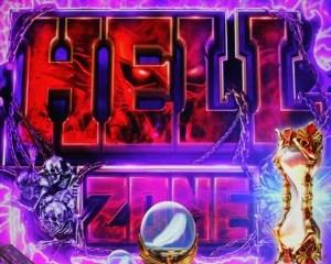 CRミリオンゴッドディセント HELL ZONE