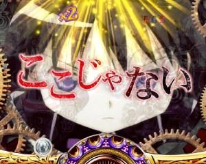 CR魔法少女まどか☆マギカ まどかVer ほむら連続予告2