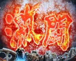 CR北斗の拳7 百裂乱舞 リーチ後信頼度示唆予告