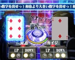 CR弾球黙示録カイジ4 ワンポーカー2