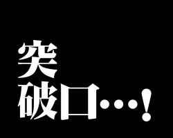 CR弾球黙示録カイジ4 全面語録予告