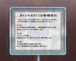CR弾球黙示録カイジ4 ハウスルールモード