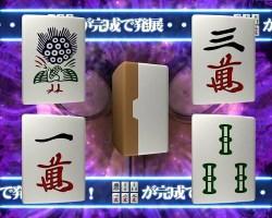 CR弾球黙示録カイジ4 麻雀17歩