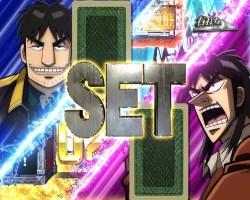 CR弾球黙示録カイジ4 限定ジャンケンチャレンジ
