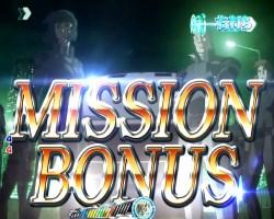 CR攻殻機動隊S.A.C. MISSION BONUS
