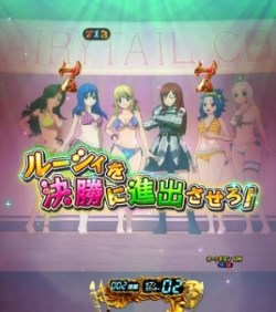 CRフェアリーテイル Miss FAIRY TALI CONTEST