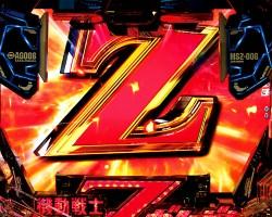 CR機動戦士ZガンダムY Z-ZONE