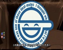 CR攻殻機動隊S.A.C. 笑い男出現予告