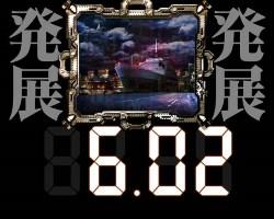 CR弾球黙示録カイジ4 タイマーモード