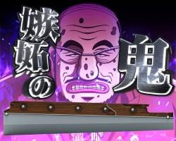 CR弾球黙示録カイジ4 愛よりも剣