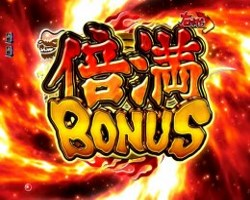 CR麻雀格闘俱楽部 倍満BONUS