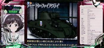 CRガールズ&パンツァー 戦車講座予告