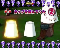 CR七つの大罪 マーリンのマジックチャレンジ
