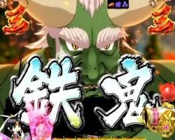 CRモモキュンソード3 鉄鬼リーチ