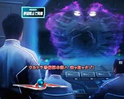 CRウルトラセブン2 VSビラ星人