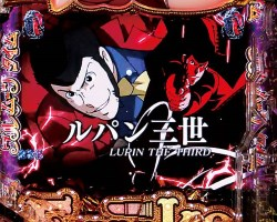 CR不二子LupinTheEnd LUPIN THE 3RDリーチ