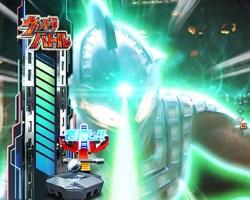 CRウルトラセブン2 エネルギーチャージリーチ