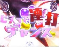 CR緋弾のアリア2 ヒスって連打チャンス