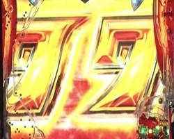 CRウルトラセブン2 7テンパイ