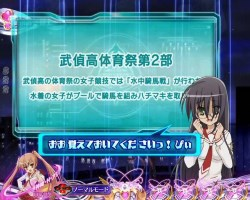 CR緋弾のアリア2 部偵検索予告