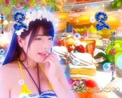 CRジューシーハニー2 デザート大食いリーチ