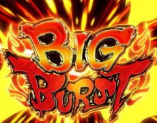 CR閃乱カグラ BIG BURST