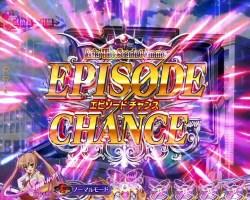 CR緋弾のアリア2 EPISODE CHANCE