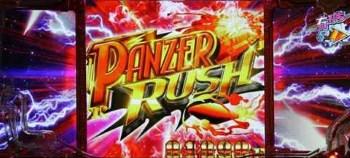 CRガールズ&パンツァー PANZER RUSH