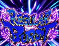 CR閃乱カグラ REGULAR BURST
