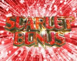 CR緋弾のアリア2 SCARLET  BONUS