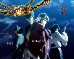 CR不二子LupinTheEnd LUPIN THE ENDリーチ