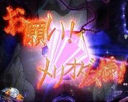 CR七つの大罪 女神の琥魄開放チャンス