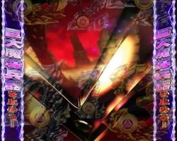 CRアナザー牙狼 炎の刻印 魔導兵器モードリーチ