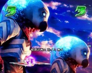ウルトラセブン2  vsガッツ星人