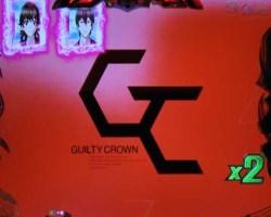 CRギルティクラウン ステージ移行アイキャッチ予告