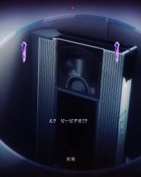 CRリング呪縛RUSH ショートSPリーチ
