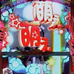 CR萌え大戦争ぱちんこば~ん 萌ランプ予告