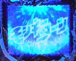 CRモンキーターン神速の勝利者 ロゴフラッシュ先読み予告
